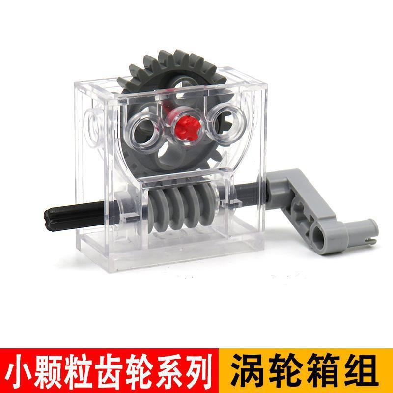 AA:兼容樂高6588小顆粒渦輪箱科技配件渦輪桿4716齒輪減速齒輪箱零件