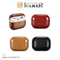 【西屯彩殼】ICARER Apple AirPods Pro 復古真皮保護套