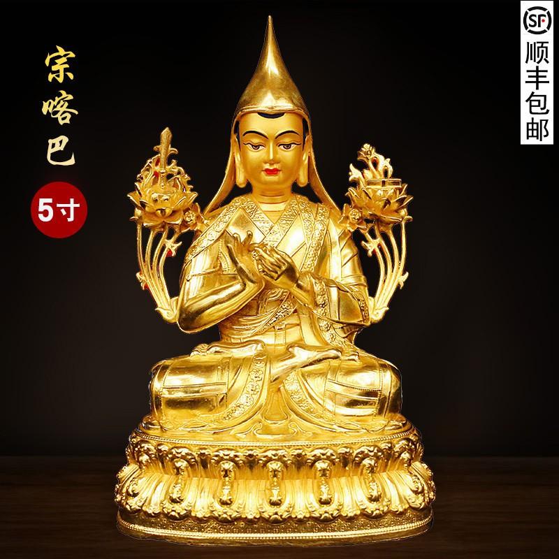 ✔♚純銅宗喀巴大師佛像藏族用品擺件5寸/7寸佛像1111111
