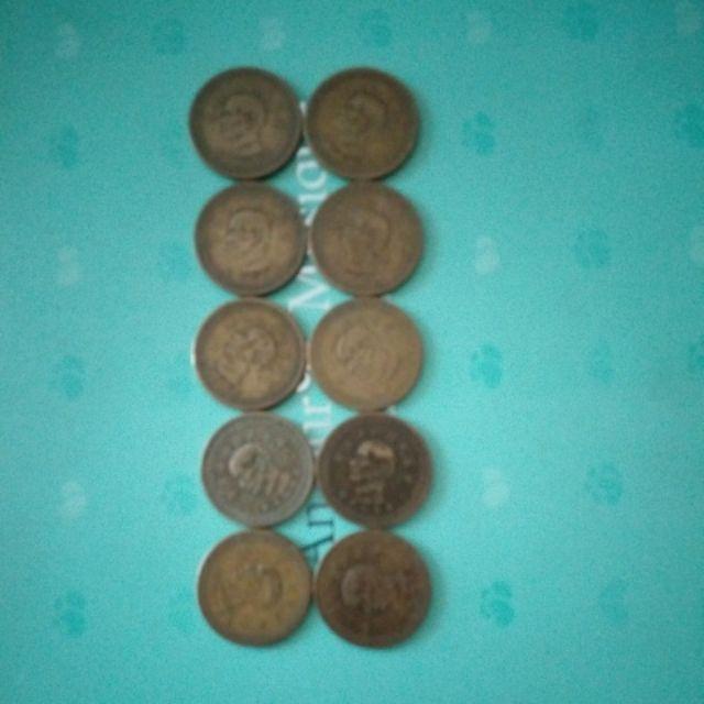 民國43年5月20號 五角硬幣