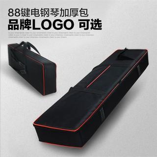 電子琴包 電鋼琴包 88鍵電鋼琴包雅馬哈p48p1125卡西歐px160羅蘭fp30便攜可背可提袋 高雄市