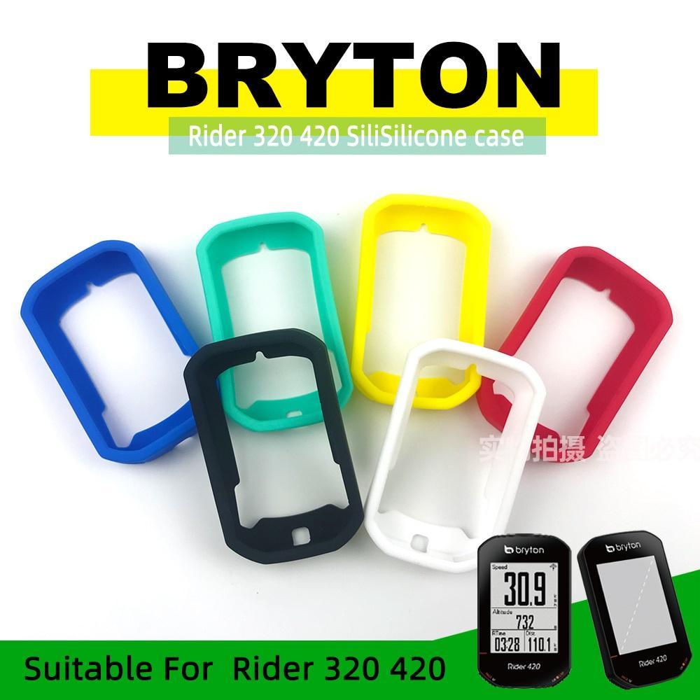 百銳騰碼錶套420/320 Case自行車電腦保護套+高清膠捲(適用於Bryton420)