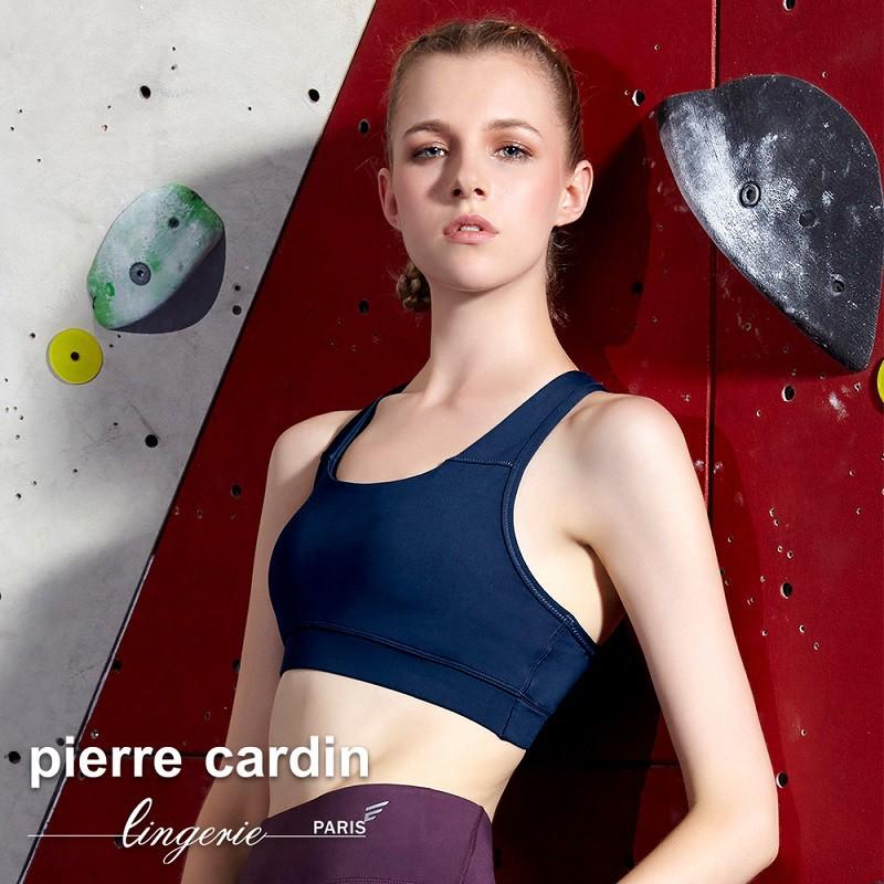【pierre cardin 皮爾卡登女性內衣】無縫透氣運動內衣-多色