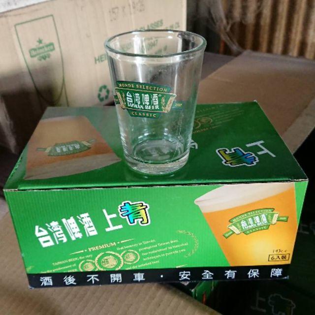 台灣啤酒杯,海尼根啤酒杯