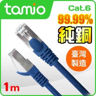 【現貨】tamio Cat.6短距離高速傳輸POE網路線(1M)(2M)(3M)(5M) 臺中市