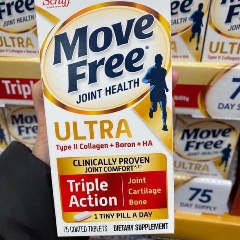 Move Free加強型迷你錠 75錠(維骨力)美國代購 美國好市多代購