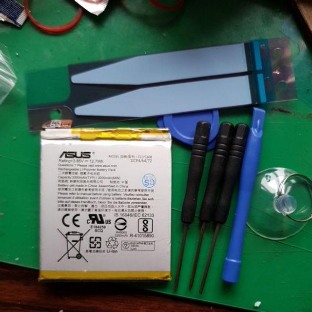 (三重長榮)華碩 Zenfone AR Zs571KL 內置電池C11P1608