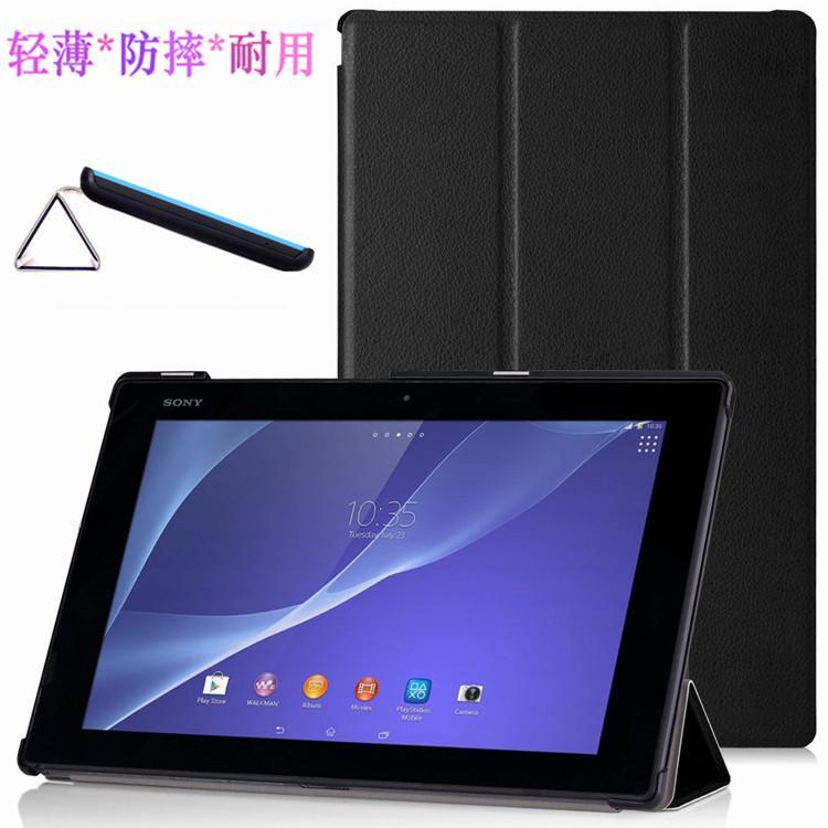 世桐雜貨鋪 索尼Xperia Z2平板保護套SGP541/511/512皮套全包超薄Z3 Tablet翻蓋支架SGP62