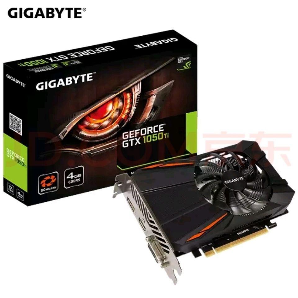 【現貨速發】技嘉(GIGABYTE)GTX1050TI D5 4G 絕地求生 吃雞 臺式游戲顯卡
