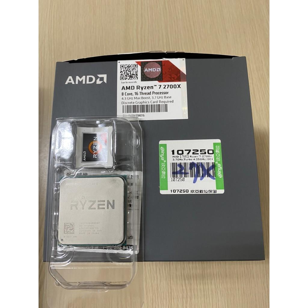 AMD Ryzen 7 2700X.代理商貨.非水貨