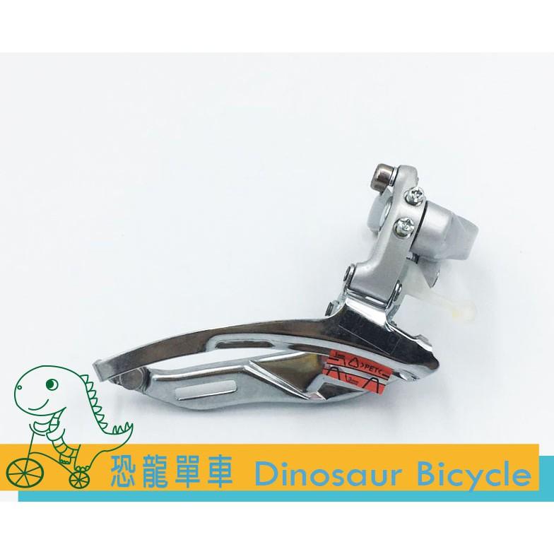 (恐龍單車)SHIMANO   SORA FD-2303 31.8MM 環抱中變 前變速器 公路車8速