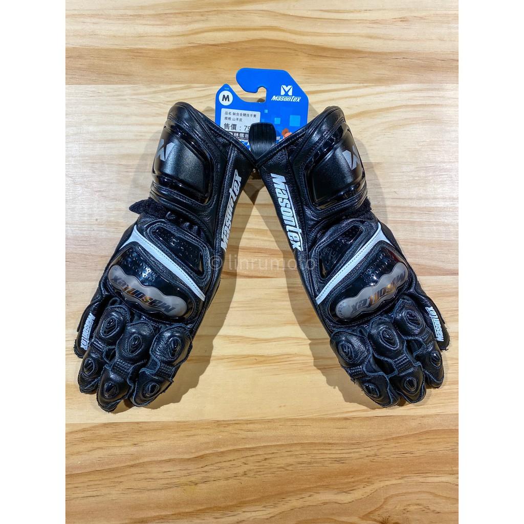 『林儒部品』 MASONTEX M23 II 高防護競賽型長手套