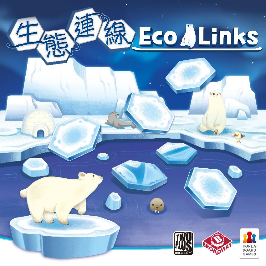 生態連線 Eco Links 繁體中文版 台北陽光桌遊商城