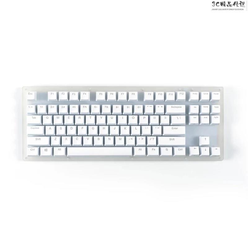 【熱銷】Womier 87 鍵 K87 可熱插拔 RGB 遊戲機械鍵盤 80% 半透明玻璃基門龍開關滿足3C精品優選