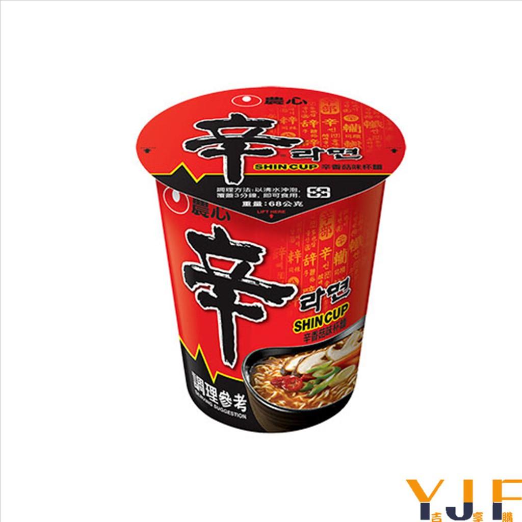 農心 辛拉麵 辛香菇杯麵 68g