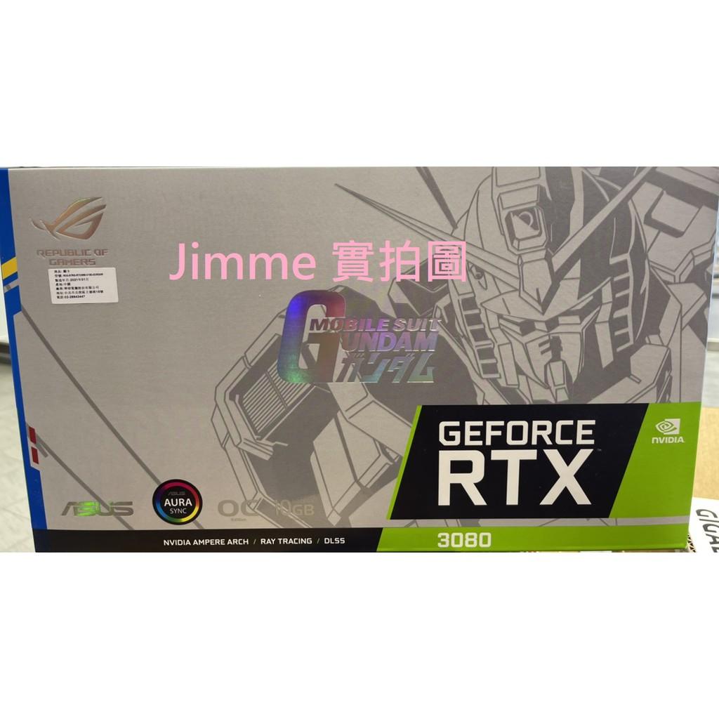 鋼彈版 顯卡 ROG STRIX GEFORCE RTX™ 3080 GUNDAM 鋼彈限定版 聯名款顯示卡