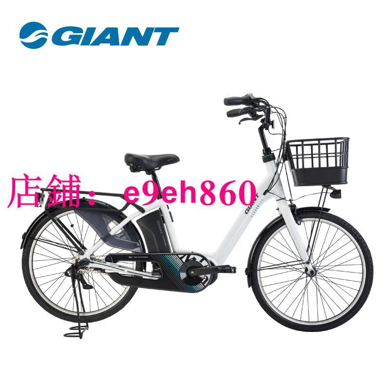 (運動百貨店)Giant捷安特MIYA E+ 24寸智能城市休閑助力新國標電動自行車
