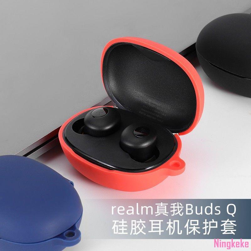 Ningkeke真我realme buds Q耳機保護套budsq無線藍牙耳機保護殼硅膠realme