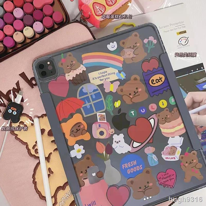 ins風粉色愛心歐陽娜娜同款mazzzzy筆記本電腦貼紙ipad手機殼貼畫
