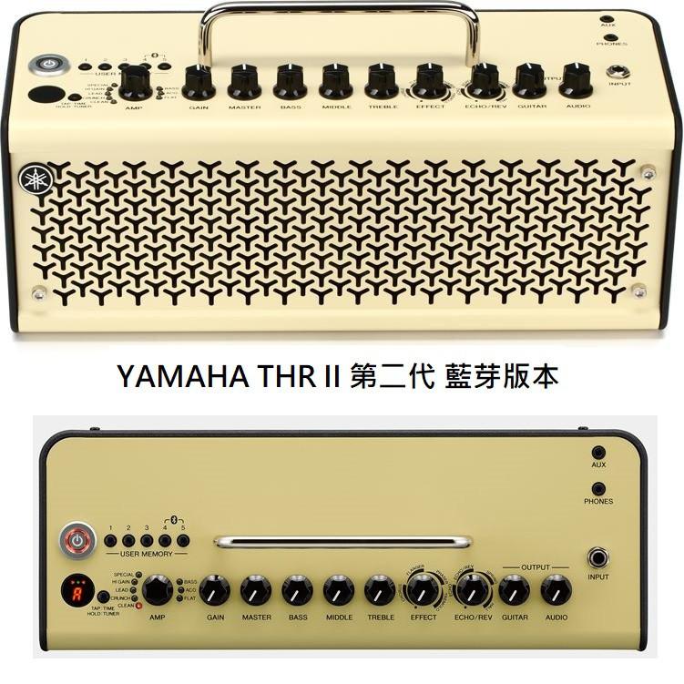 YAMAHA THR II 10 第二代 藍芽 木 電 吉他 音箱 贈錄音軟體 錄音 介面 家用 公司貨