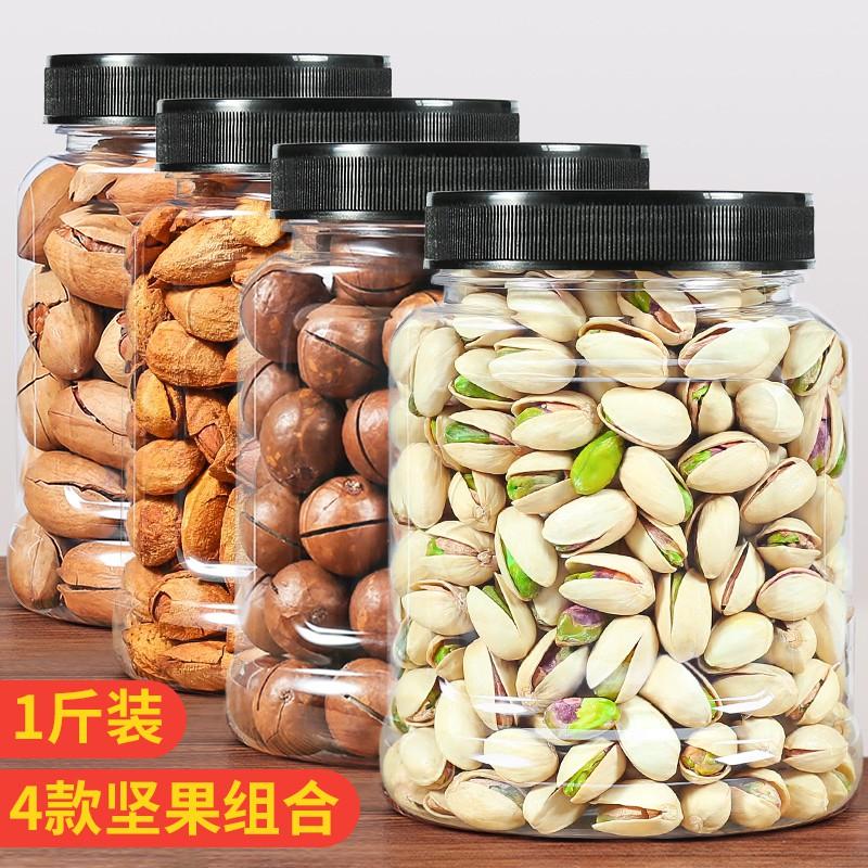 【小吖妹】純堅果組合開心果罐裝500g乾果零食原味原色無漂白