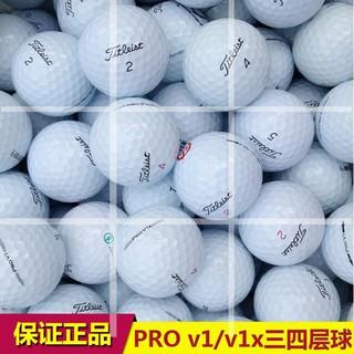 現貨熱銷▫♕۞包郵Titleist PRO V1 V1X AVX三四層下場比賽二手高爾夫球二手球