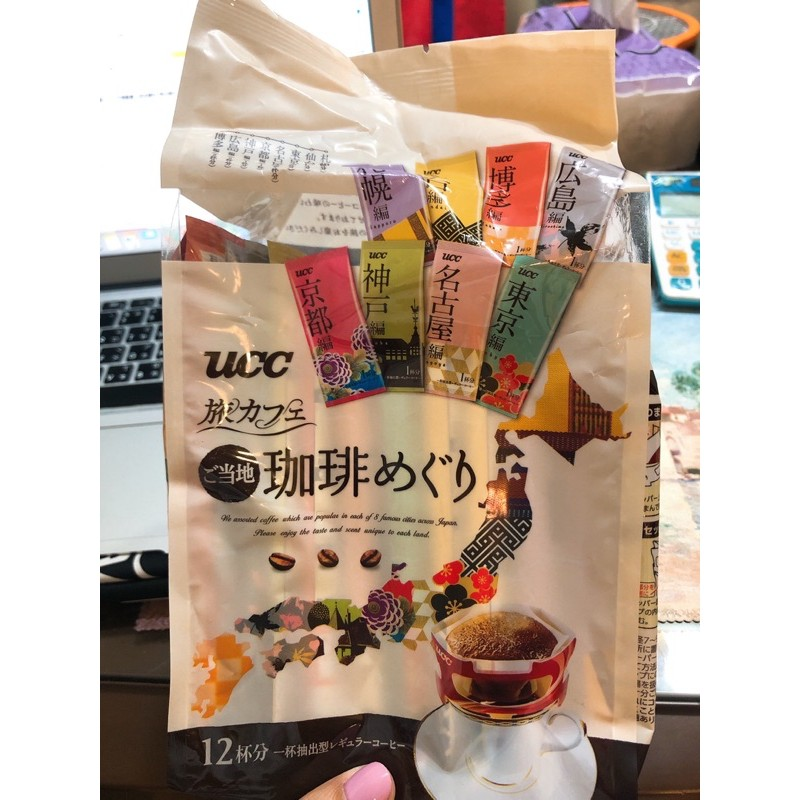 小旅人🇯🇵日本 UCC耳掛咖啡包