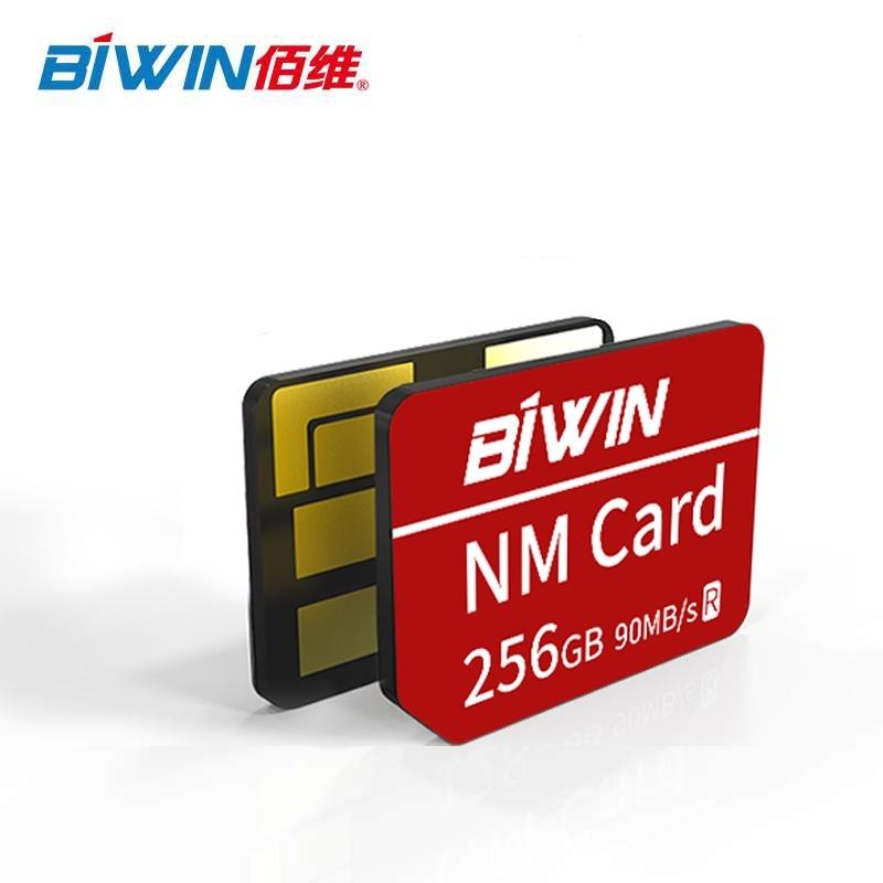 NM 記憶卡存儲卡64GB 128GB 256GB 華為手機擴容內存卡 mate20/P30/40pro Nova Ma