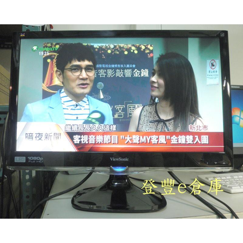 【登豐e倉庫】 俊男美女 ViewSonic 優派 VX2250WM-LED 22吋 LED 螢幕