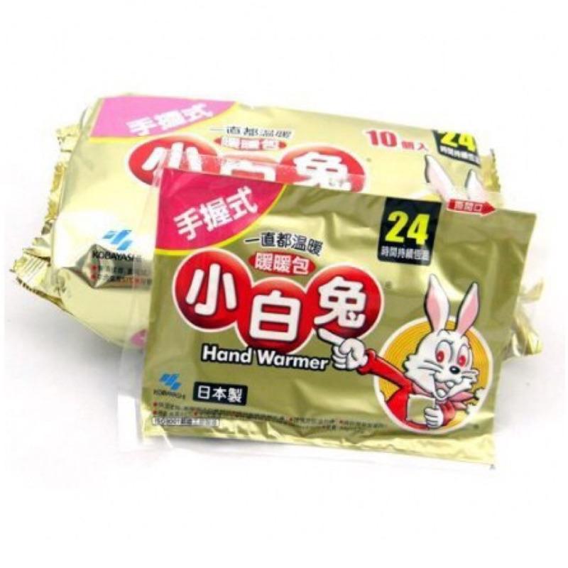 日森人文藥局-小白兔暖暖包10入/包  日本進口 小林製藥 手握式 24小時給你持續溫暖!