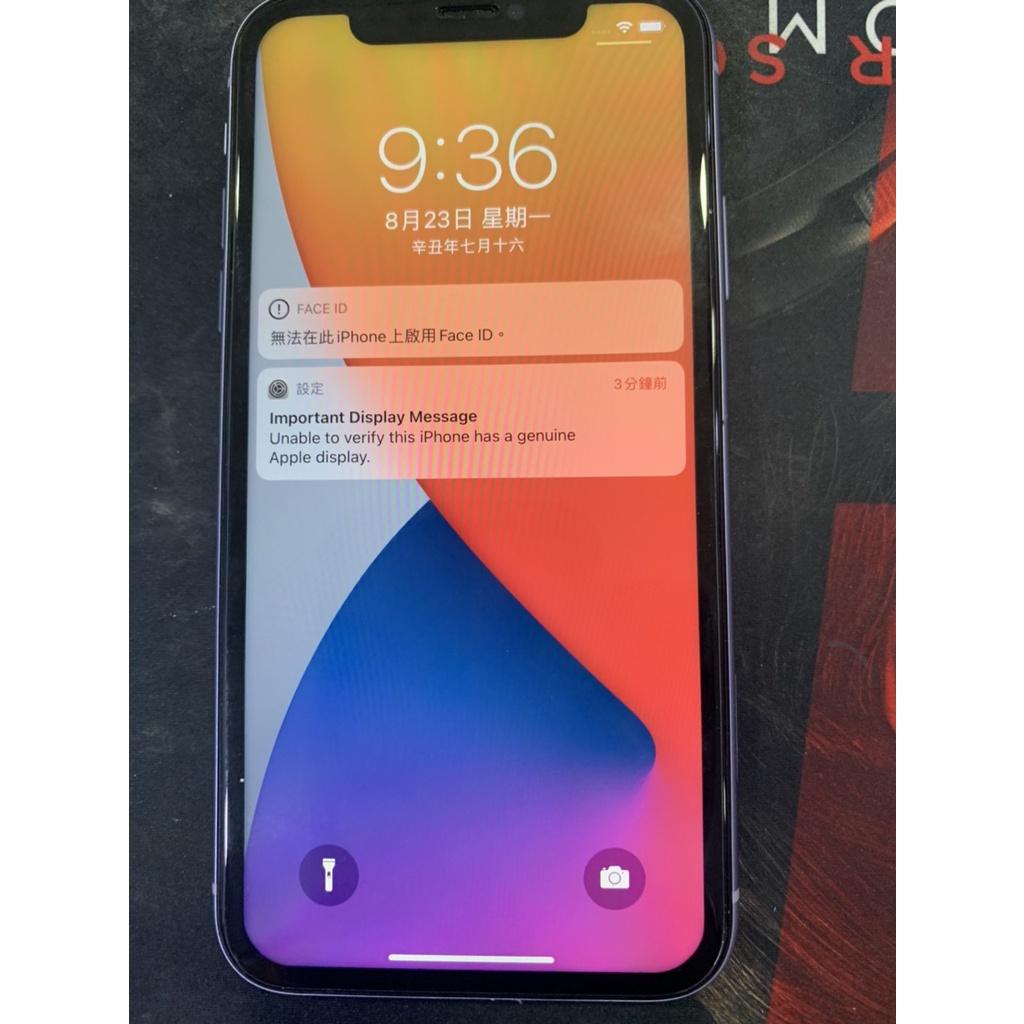 *最殺小舖*Iphone中古機iphone11 128g紅 綠 無傷 外觀美 如新 盒裝配件 二手機 新北中和 現金分期