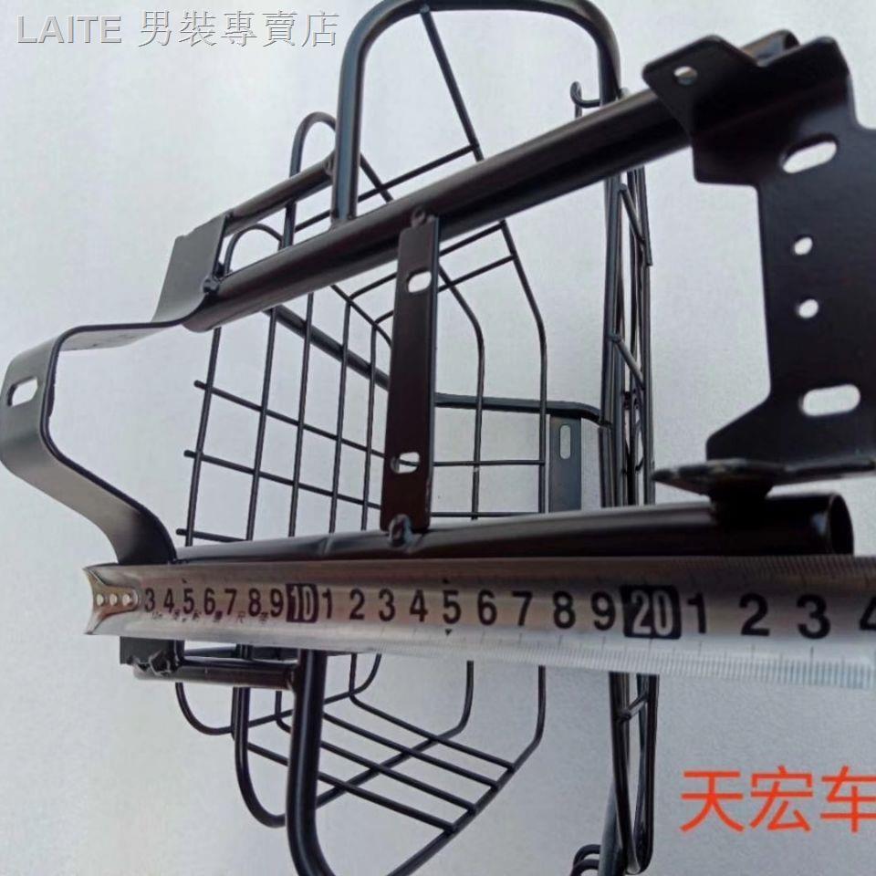 🔥現貨速發🔥☁◑₪電動車配件一體車筐極酷S貝萊茵車籃支架一體式外賣車型通用包郵