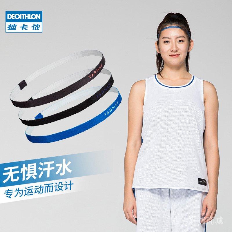 迪卡儂籃球健身運動髮帶運動頭帶吸汗帶彈力頭戴三條裝IVJ2吉吉