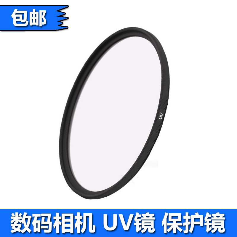 圖麗Tokina AT-X PRO 20-35 12-24 12-28 28-80 77mm濾鏡 UV鏡