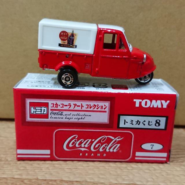 【現貨】Tomica 多美 日版 可口可樂 抽抽樂 NO.7 小雞車