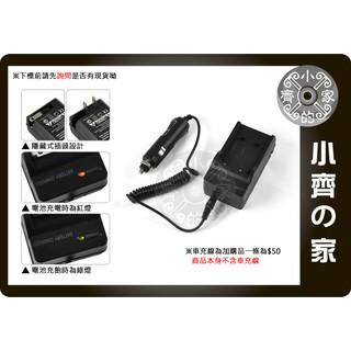 Canon LP-E17 LPE17 電池+座充  EOS M3 M5 M6 760D 800D 77D 小齊的家 新北市