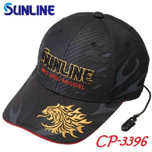 SUNLINE  CP-3396【海天龍釣具商城】21新品 頂級釣魚帽 獅頭 防潑水 透氣 遮陽必備  付帽夾
