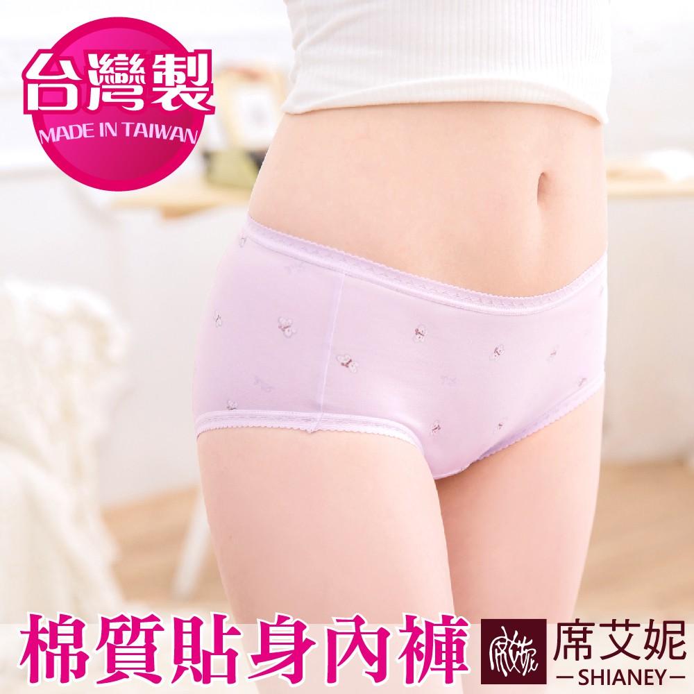 [現貨]【席艾妮】台灣製MIT舒適低腰棉質內褲 no.1010 女內褲三角褲 透氣吸濕排汗輕柔少女貼身內褲
