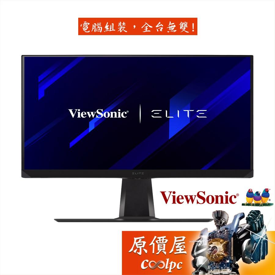 ViewSonic優派 XG270QG (1H1P/1ms/Nano IPS/165Hz/含喇叭/螢幕/原價屋