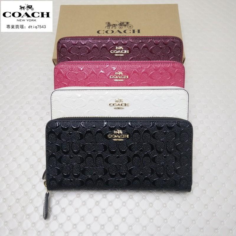 實拍COACH F54805女生長夾 C紋壓花拉鏈錢包 皮夾 手拿包 附購證