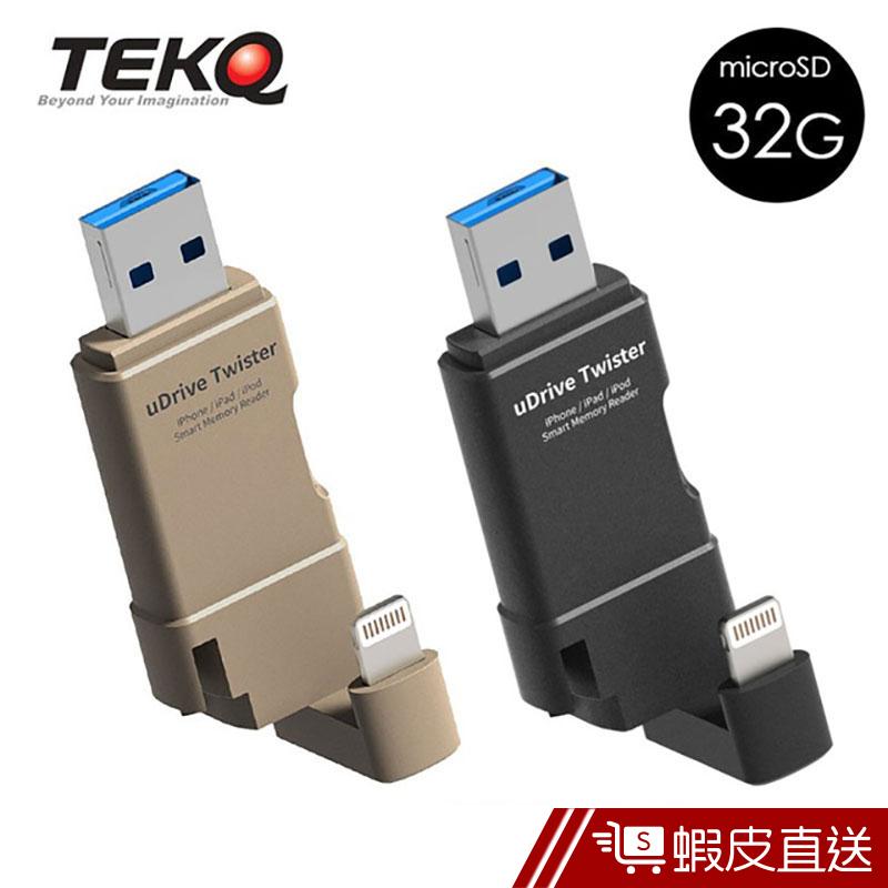 TEKQ IPhone PC 安卓 三用 隨身碟 讀卡機 (附32G卡) Twister 蝦皮直送