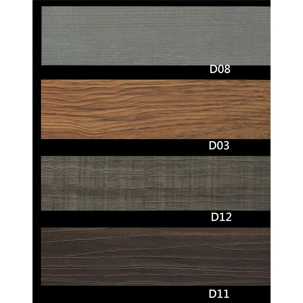 【意大裝潢】超耐磨氧化鋁陶瓷砂木紋塑膠地磚.PVC地板 23cm*120cm*2mm 台南到府服務(D01)