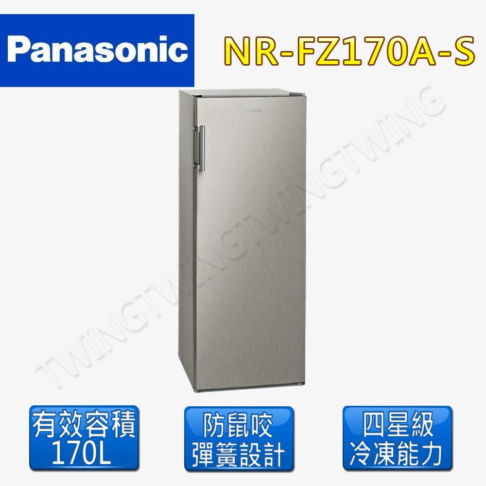 Panasonic國際 170L 直立式冷凍庫 (NR-FZ170A-S)