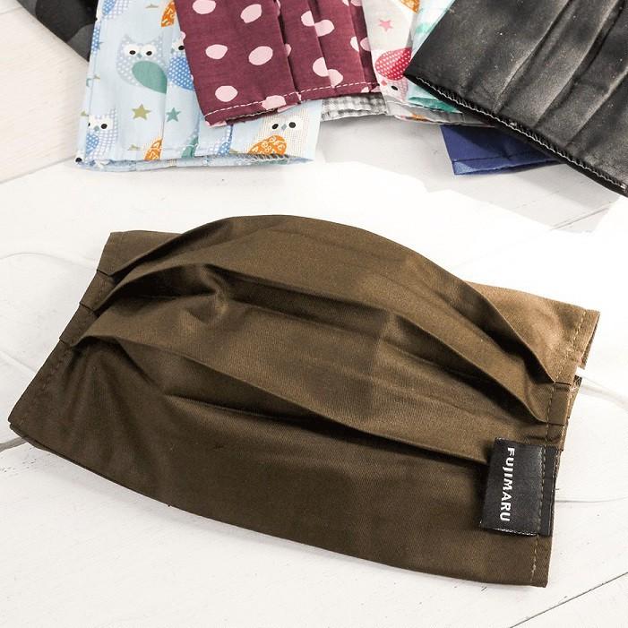 【現貨】MIT台灣製口罩套 純棉 醫療口罩保護套 全棉 透氣 成人/兒童款 【RS1061】