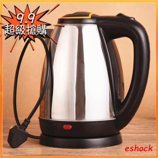304不鏽鋼電熱水壺/ 插頭轉換插座  2L不鏽鋼快煮壺 電茶壺 熱水瓶 安全節能自動關閉 加熱快煮壺