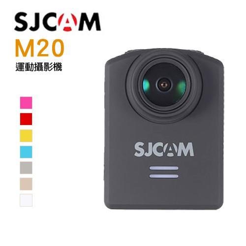 SJCAM山狗 M20 4K WIFI 防水型運動攝影機 2160P 公司貨
