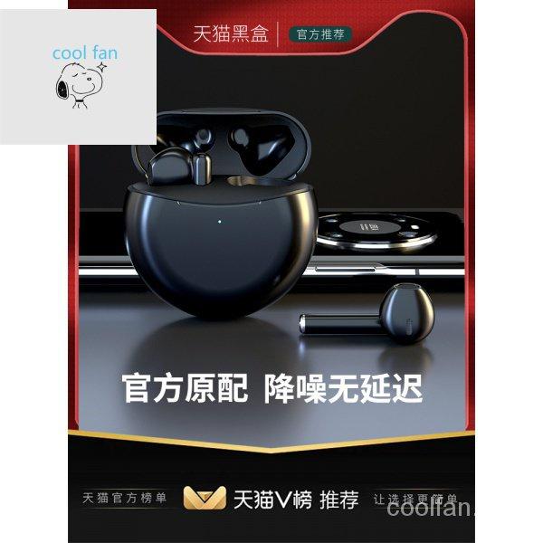 2021年新款適用於Redmi紅米K40無線藍牙耳機30/20pro遊戲增強版airdots2/3原裝正品專用note1