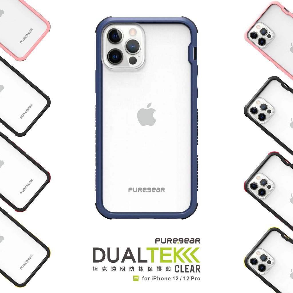 DUALTEK坦克透明保護殼 for iPhone 12 / 12 Pro