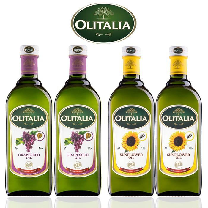 【Olitalia奧利塔】葡萄籽油2瓶+葵花油2瓶(1000mlx4瓶-禮盒組)