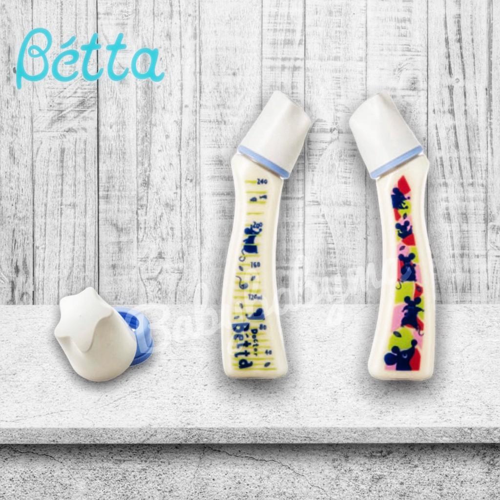 日本 Dr. Betta奶瓶 2020 Roots Bottle (2020 鼠年限定紀念版/PPSU-240ml)